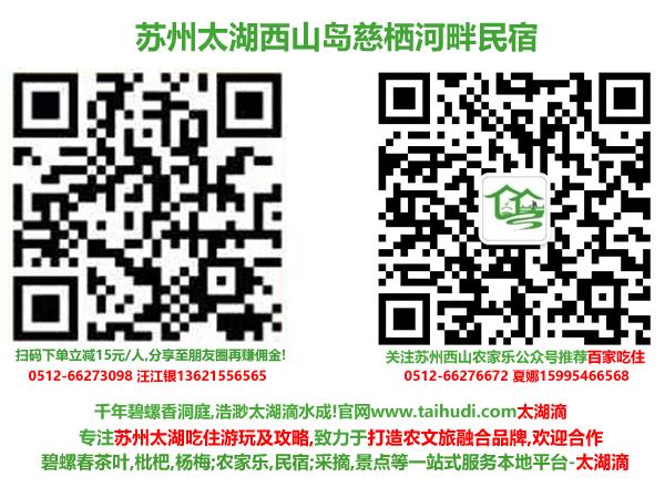 微信图片_20210622233440.jpg